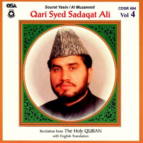Quran recitation syed sadaqat ali download