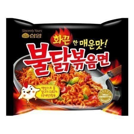 Samyang Bulldark Spicy Chicken Roasted Noodles, 4.9 Oz (Pack of 10) (Package might vary)