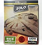 Solo: A Star Wars Story 4K Ultra HD + Blu-Ray (Limited Edition Steelbook 2 Disc) (Hong Kong version) ???: ??????