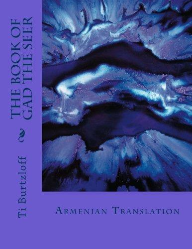 The Book of Gad The Seer: Armenian Translation (Armenian Edition)