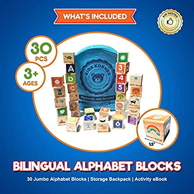 Alphabet Blocks Toys For Toddlers - Jumbo Bilingual Educational Toys For 2 Year Olds, Stacking Toys & ABC Games For Kids 3 4 5 with 30 Wooden Blocks, Toddler Learning Activities eBook, Travel Backpack: Toys & Games