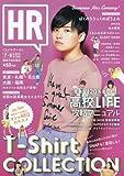 HR 2017年 07 月号 [雑誌]