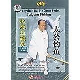Wing Chun Kungfu Series Yong Chun Bai He Quan Taigong Fishing by Su Yinghan DVD