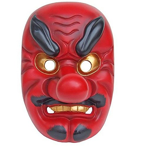 YUFENG Japanese Traditional Fierce Noh Mask Specter Mask Devil mask Halloween Costume Haunted House Party (Michaels Crafts Halloween Costumes)