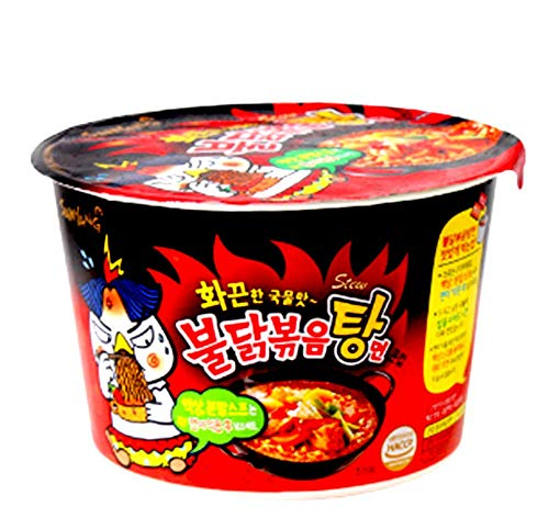 SAMYANG KOREAN FIRE NOODLE CHALLENGE HOT CHICKEN FLAVOR RAMEN SPICY NOODLE (Stew Cup ramen (4pcs))
