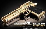 Academy #17223 DESERT EAGLE 50 - GOLD SPECIAL Airsoft Gun Hand Grips Pistol