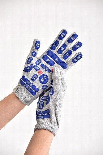 ラグ倍増簡単に【三笠】グッと押して気持ちいい手袋 1双 全長約22cm 婦人用 三笠