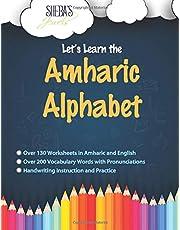 Let's Learn the Amharic Alphabet!