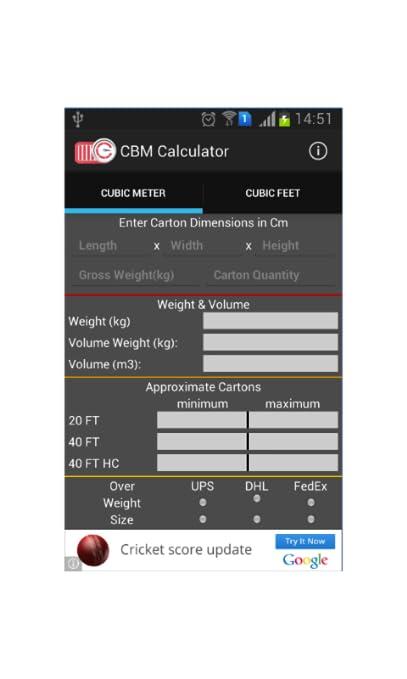 Amazon com: CBM Calculator: Appstore for Android
