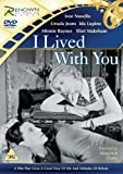I Lived With You [DVD]