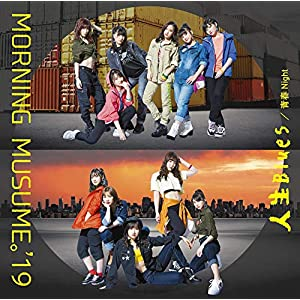 Jinsei Blues/Seishun Night [Limited Edition SP]