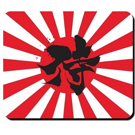 Guerrero Samurai Japón Bandera de sol Kung Fu Karate ...