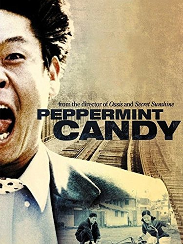 (Peppermint Candy)