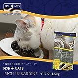 FISH4CATS フィッシュ4キャット イワシ 1.5kg