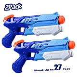 HITOP Water Guns for Kids 2 Pack Super Soaker Water Blaster Squirt Guns 300CC Toy Summer Swimming Pool Beach Sand Outdoor Water Fighting Play Toys Gifts for Boys Girls Children