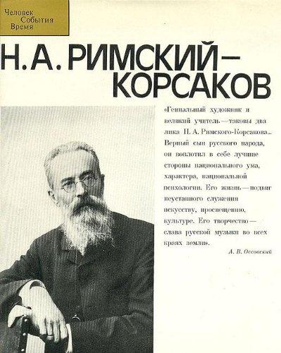 N.A. Rimskiĭ-Korsakov (Chelovek, sobytii͡a︡, vremi͡a︡) (Russian Edition)