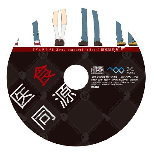 Durarara!! 3way Standoff: Alley [Limited Edition] [Japan Import]