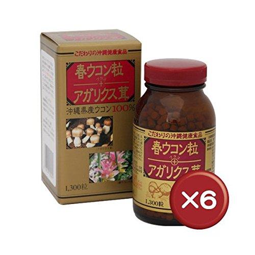 春ウコン粒+アガリクス茸 1300粒 6個セット B00NIPUS24