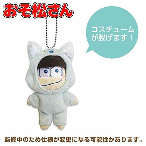 Osomatsu-San Character Changing Clothes Toy Figure (Karamatsu)]()