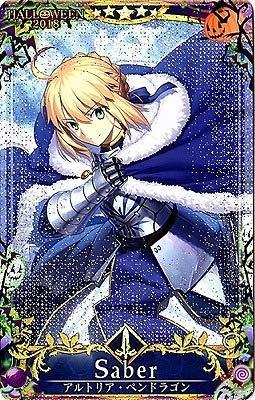 Amazon.com: Japan lottery Fate / Grand Order Arcade (FGO ...