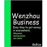 Wenzhou businessmen are born