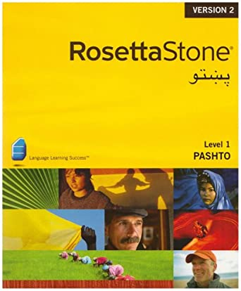 Rosetta Stone V2 Pashto Level 1 Personal Edition (Mac/PC