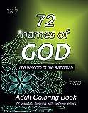72 Names of God - Adult Coloring Book Mandala