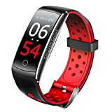 Leoie Fitness Tracker, LCD Screen Sports Smart Watch, Blood Pressure Heart Rate Monitor Smart Bracelet Activity Tracker Bluetooth Pedometer with Sleep Monitor Smartwatch for iPhone Samsung & Other Android or iOS Smartphones for Adults Kids (Red)
