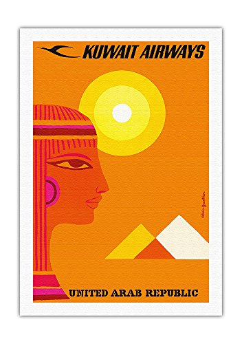 United Arab Republic   Kuwait Airways   Ancient Egyptian Pyramids   Vintage Airline Travel Poster By Alain Gauthier C 1970   Fine Art Rolled Canvas Print   27In X 40In