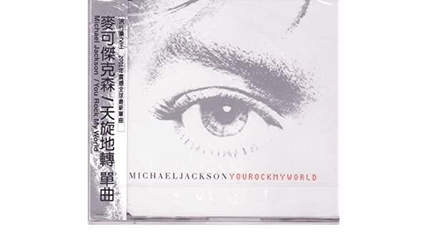 You Rock My World Ep by Michael Jackson: Michael Jackson: Amazon.es: Música