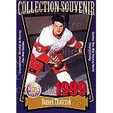 Daniel Tkaczuk Hockey Card 1999 Quebec Pee-Wee Tournament Collection #9 Daniel Tkaczuk