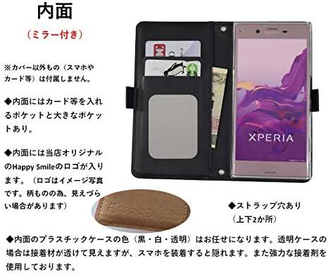 【Happy Smile】ASUS ZenFone 3 Max ZC553KL SIMフリー 手帳型 スマホ ケース カバー 合皮 レザー 横 ミラー 付き ターコイズ ブルー 系 保護フィルム付
