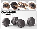 4pcs/set Vent Human Face Ball Anti-stress Ball of Japanese Design Cao Maru Caomaru-gray