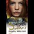 Children of Swan:The Land of Taron, Vol 1: (A YA Space Fantasy Adventure)