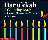 Hanukkah, , 0439567041
