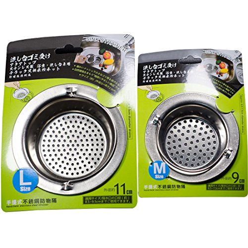Stainless-Steel Kitchen Sink Strainer - Perfect for Kitchen Sinks (Large+Medium) - 2 PCS (Low Profile Kitchen Garbage compare prices)