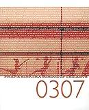 Ennead Profile Series 4: Frank Sinatra School for the Arts, Ennead Architects Staff, 0982202474