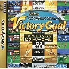Sega International Victory Goal [Japan Import]