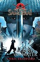 De ring van water (De jonge Samoerai)