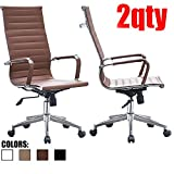 2xhome - Set of Two (2) - Brown - Eames Modern High Back Tall Ribbed PU Leather Swivel Tilt Adjustable Chair Designer Boss Executive Management Manager Office Conference Room Work Task Computer