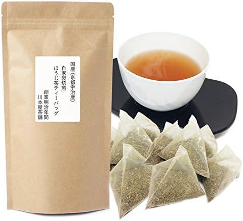 自家焙煎 京都宇治産 ほうじ茶 ティーバッグ レスカフェイン 7g×15包 川本屋茶舗 (1袋)