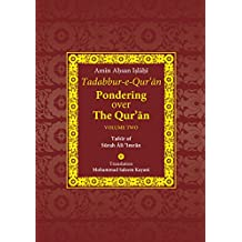 Pondering Over The Qur'an: Surah Ali Imran