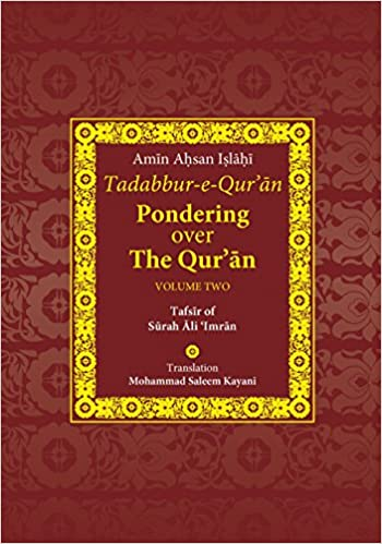 Pondering Over The Qur'an: Surah Ali Imran   Lib