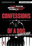 Confessions of a Dog ( Pochi no kokuhaku ) [ NON-USA FORMAT, PAL, Reg.2 Import - United Kingdom ]