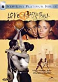 Love and Basketball (New Line Platinum Series) by New Line Home Video
