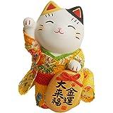 MITOUKAN Japanese KIMONO Maneki Neko Beckoning Cat Lucky Cat Figurine