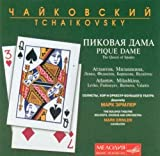 Pique Dame - The Queen Of Spades by Tchaikovsky