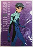 Lawson limited original Evangelion: Q Clear File (Ikari Shinji ver.)