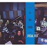 In The Studio (2 CD)