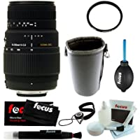 Sigma 70-300mm f/4-5.6 SLD DG Macro Lens with Built-In Motor for Nikon Digital SLR Cameras + Deluxe Accessory Kit